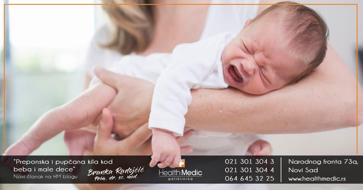 Preponska i pupčana kila kod beba i male dece